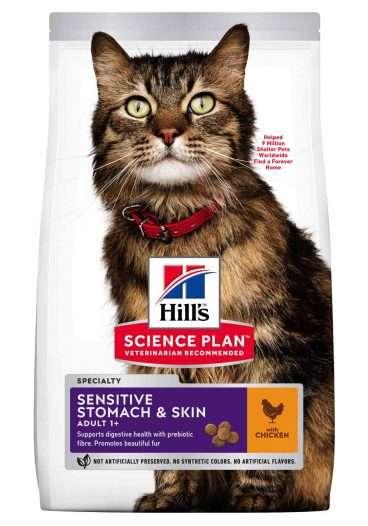 Hill's sausas maistas katems - sausas pašaras katėms - Hill's Science Plan Sensitive Stomach