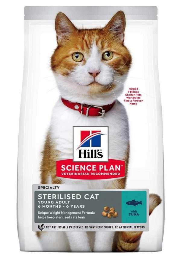 Hill's sausas maistas katems - pašaras katėms - Hill's Science Plan Sterilised Cat Young Adult