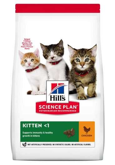 Hill's sausas maistas katems - pašaras katėms - sausas maistas su kačiukams su vištiena