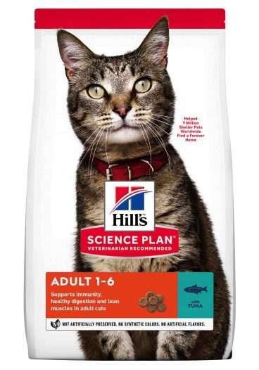 Hill's Science Plan Adult - Hill's sausas maistas katems - Hill's pašaras katėms su tunu