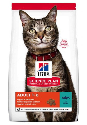 Hill's sausas maistas katems - pašaras katėms - sausas maistas su tunu katei