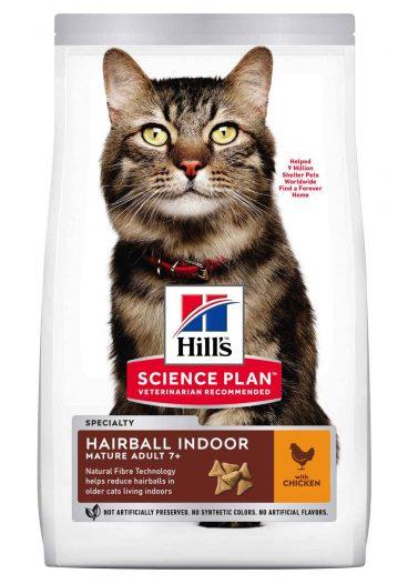 Hill's sausas maistas katems - pašaras katėms - sausas maistas su vištiena katėms