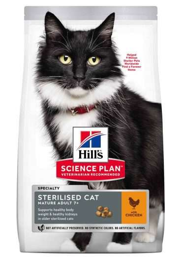 Hill's Science Plan Sterilised Cat Mature Adult - sausas ėdalas katėms su vištiena - pašaras katėms