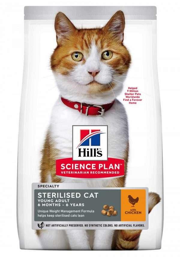 Hill's sausas maistas katems - maistas sterilizuotoms katėms - sausas ėdalas katėms su vištiena