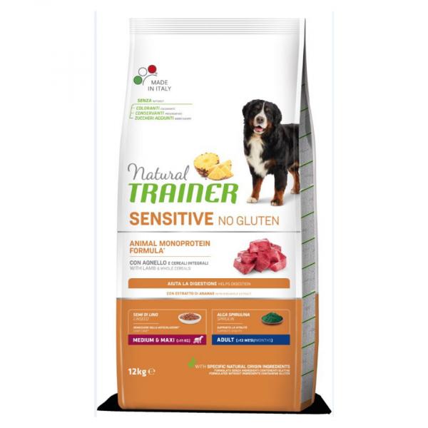 sausas maistas šunims - Trainer pašaras šunims - sausas maistas šunims su ėriena