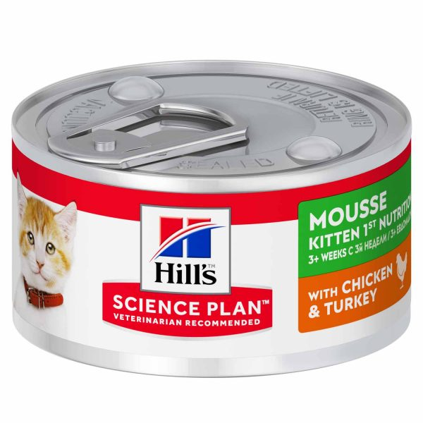 konservai katems - edalas kaciukams - konservai katems - konservai kačiukams su vištiena ir kalakutiena