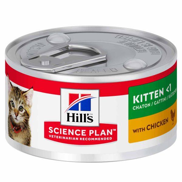 konservai katems - edalas kaciukams - konservai katems - konservai kaciukams su vistiena