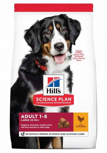 Hill's sausas maistas šunims - ėdalas šunims su vištiena - sausas maistas šunims su vištiena