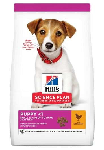 Hill's Sience su vištiena mažiems šuniukams - sausas maistas šunims su vištiena - Hill's sausas maistas šunims